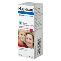 Називин, 0.05%, капли назальные, для взрослых и детей старше 6 лет, 10 мл, 1 шт.