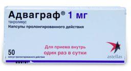 Адваграф, 1 мг, капсулы пролонгированного действия, 50 шт.