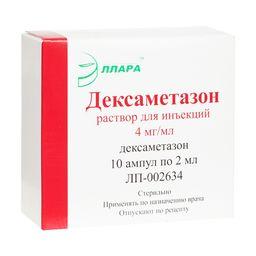 Дексаметазон, 4 мг/мл, раствор для инъекций, 2 мл, 10 шт.