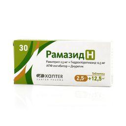 Рамазид Н, 2.5 мг+12.5 мг, таблетки, 30 шт.