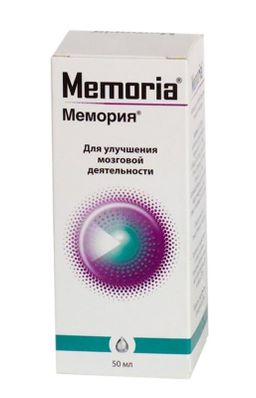 Мемория,