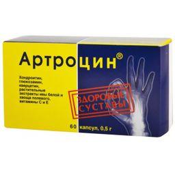 Артроцин, 0.5 г, капсулы, 60 шт.