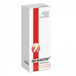 ЗИ-Фактор, 200 мг/5 мл, порошок для приготовления суспензии для приема внутрь, 16,740 г (15 мл), 1 шт.