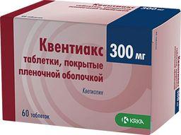 Квентиакс, 300 мг, таблетки, покрытые пленочной оболочкой, 60 шт.