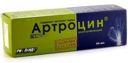 Артроцин с экстрактами лекарственных растений и эфирными маслами, гель, 50 мл, 1 шт.