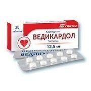 Ведикардол, 12.5 мг, таблетки, 30шт.