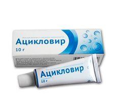 Ацикловир 10 г
