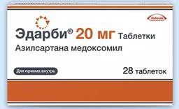 Эдарби, 20 мг, таблетки, 28 шт.