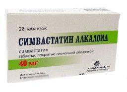 Симвастатин Алкалоид, 40 мг, таблетки, покрытые пленочной оболочкой, 28шт.