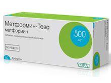 Метформин-Тева, 500 мг, таблетки, покрытые пленочной оболочкой, 60 шт.