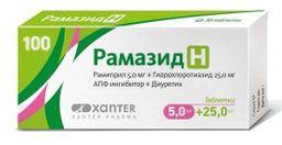 Рамазид Н, 5 мг+25 мг, таблетки, 100 шт.