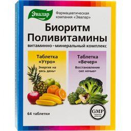 Биоритм Поливитамины, таблеток набор, 64 шт.