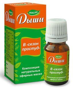 Дыши Масло, масло для ингаляций (или ароматерапии) и местного применения, 10 мл, 1 шт.