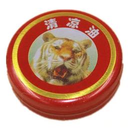 Тигровый