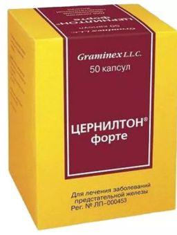 Цернилтон форте, 713 мг, капсулы, 50 шт.