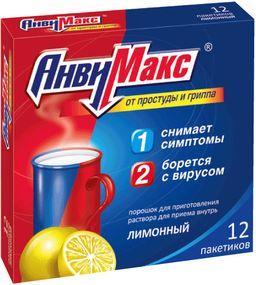 АнвиМакс, порошок для приготовления раствора для приема внутрь, лимонные(ый), 5 г, 12 шт.