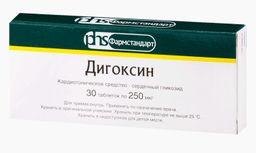 Дигоксин, 250 мкг, таблетки, 30 шт.