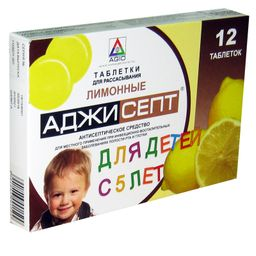 Аджисепт