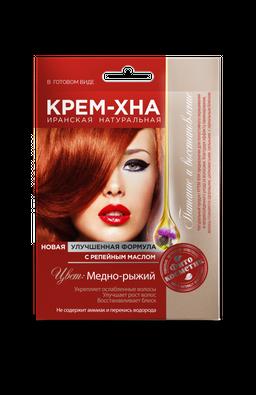 FitoКосметик Крем-хна