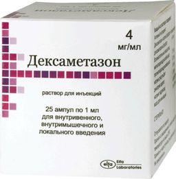 Дексаметазон (для инъекций), 4 мг/мл, раствор для инъекций, 1 мл, 25 шт.
