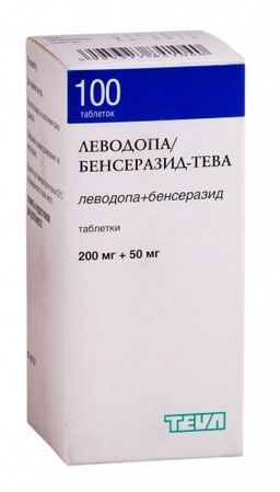 Леводопа/Бенсеразид-Тева