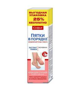 Софья крем для ступней с экстрактом пиявки и мочевиной, крем для ног, 125 мл, 1 шт.