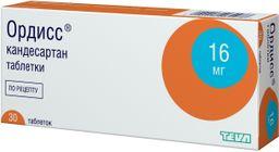 Ордисс, 16 мг, таблетки, 30 шт.