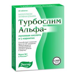 Турбослим Альфа-липоевая кислота и L-карнитин