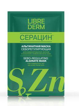 Librederm Серацин альгинатная маска, маска для лица, 30 г, 1шт.