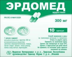 Эрдомед, 300 мг, капсулы, 10 шт.