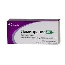 Лимипранил,
