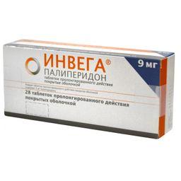 Инвега, 9 мг, таблетки пролонгированного действия, покрытые оболочкой, 28 шт.