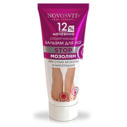 Novosvit Размягчающий бальзам для ног 12% мочевина