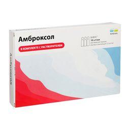 Амброксол, 7.5 мг/мл, раствор для приема внутрь и ингаляциий, 4 мл, 10 шт.