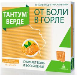 Тантум Верде, 3 мг, таблетки для рассасывания, со вкусом апельсина и мёда, 40 шт.