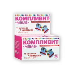 Компливит Мама для беременных и кормящих женщин, таблетки, покрытые пленочной оболочкой, 60 шт.