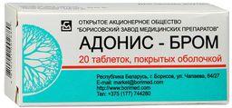 Адонис-бром, таблетки, покрытые оболочкой, 20шт.