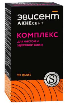 Эвисент акнесент комплекс для чистой и здоровой кожи, драже, 120шт.