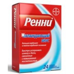 Ренни, 680 мг+80 мг, таблетки жевательные, охлаждающий вкус, без сахара, 24 шт.