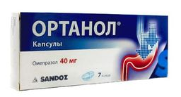 Ортанол, 40 мг, капсулы, 7шт.