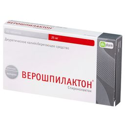 Верошпилактон, 25 мг, таблетки, 20 шт.
