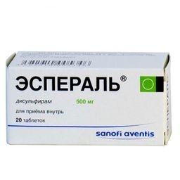 Эспераль, 500 мг, таблетки, 20 шт.