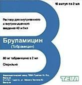 Бруламицин, 40 мг/мл, раствор для внутривенного и внутримышечного введения, 2 мл, 10 шт.