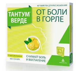 Тантум Верде, 3 мг, таблетки для рассасывания, со вкусом лимона, 40шт.