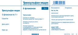 Треосульфан медак, 1 г, порошок для приготовления раствора для инфузий, 100 мл, 5 шт.