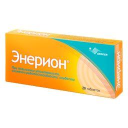 Энерион, 200 мг, таблетки, покрытые оболочкой, 20 шт.
