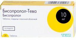 Бисопролол-Тева, 10 мг, таблетки, покрытые пленочной оболочкой, 30шт.