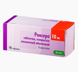 Роксера, 10 мг, таблетки, покрытые пленочной оболочкой, 90 шт.