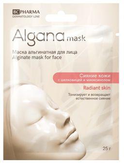 Algana Маска для лица альгинатная сияние кожи, маска для лица, 25 г, 1 шт.