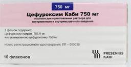 Цефуроксим Каби, 750 мг, порошок для приготовления раствора для внутривенного и внутримышечного введения, 10шт.